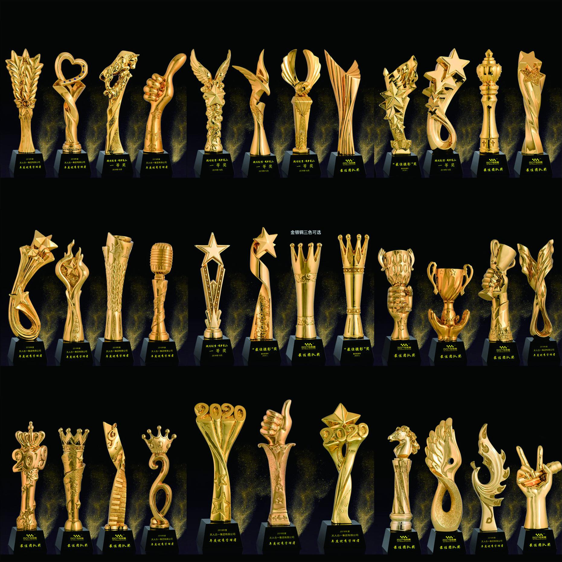 企业年会颁奖几十款树脂水晶奖杯